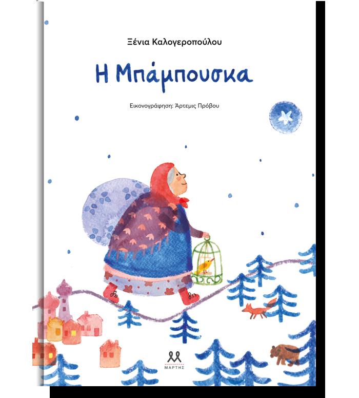 mpampoyska_new-1