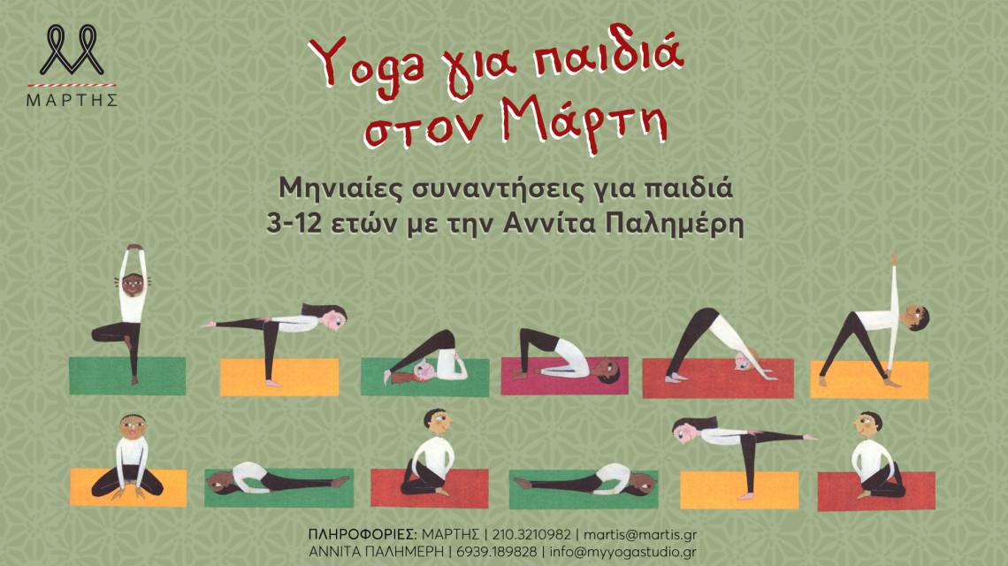 yoga_fb_event_new