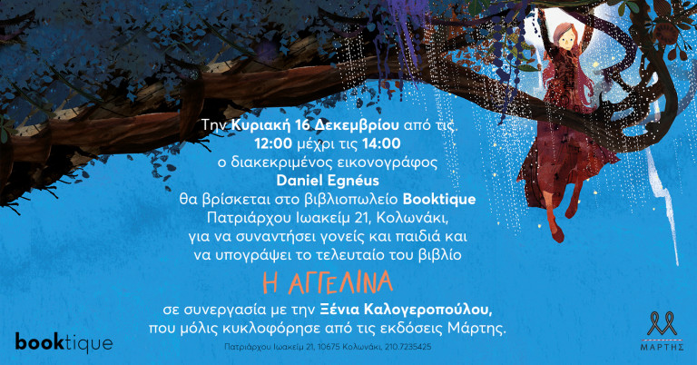 daniel_booktique_web