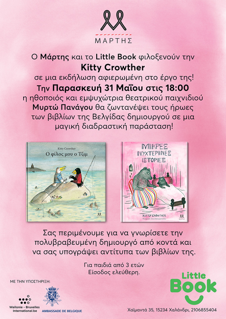 KITTY_LITTLEBOOK_WEB