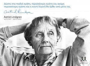 Astrid-Lindgren1